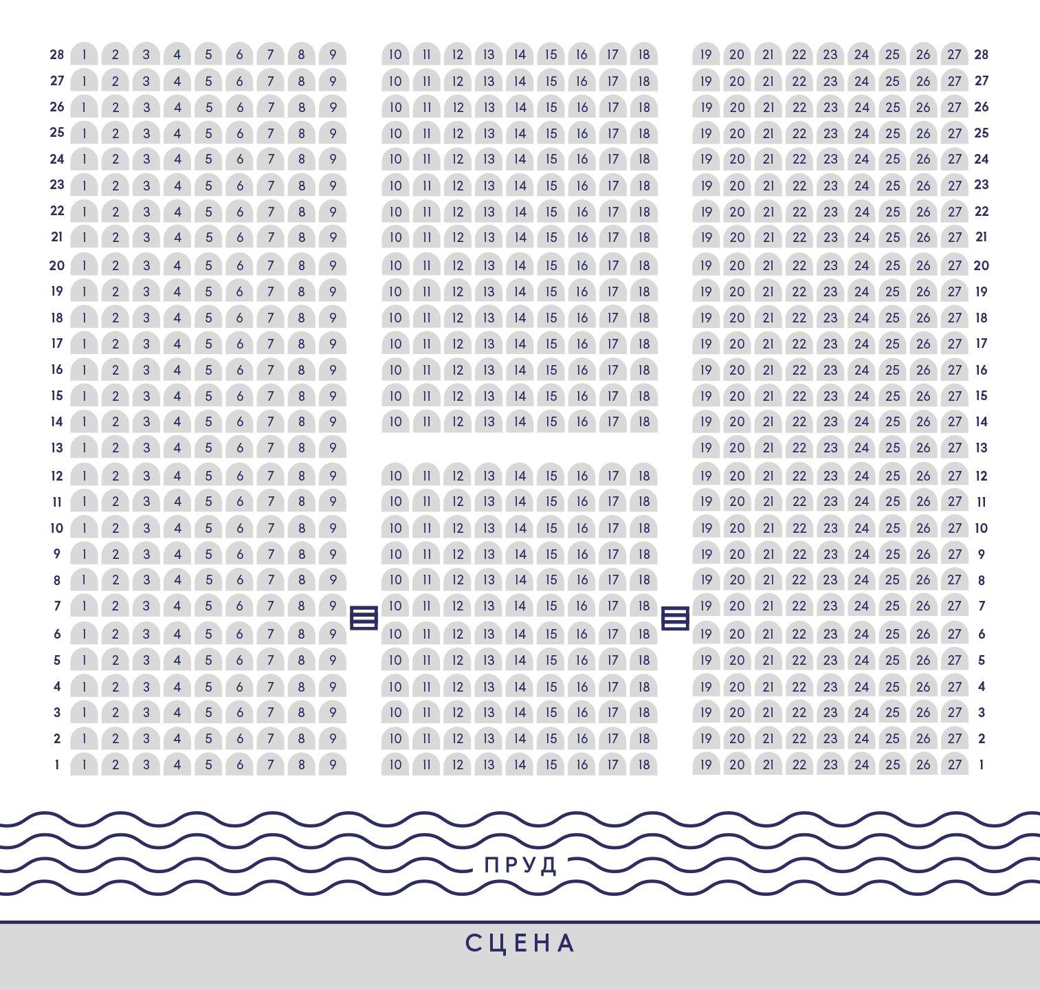 Схема зала Зеленый театр ВДНХ. Сцена на воде