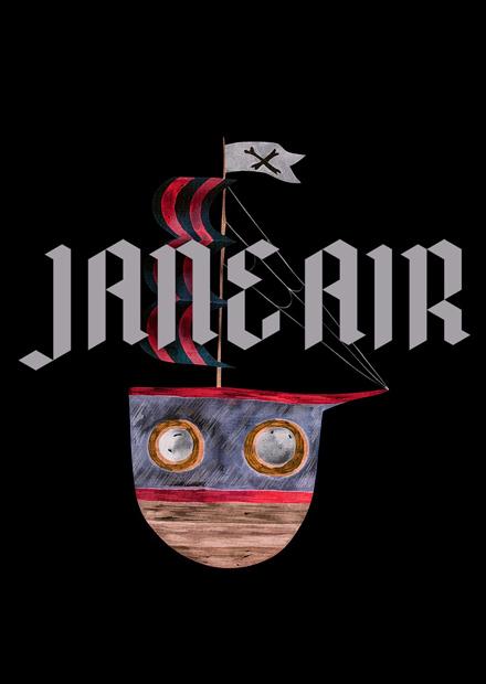 Jane Air: концерт на корабле