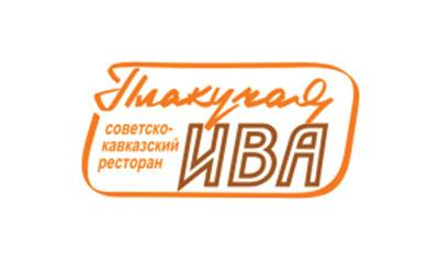 Ресторан «Плакучая Ива» (Нижний Новгород)