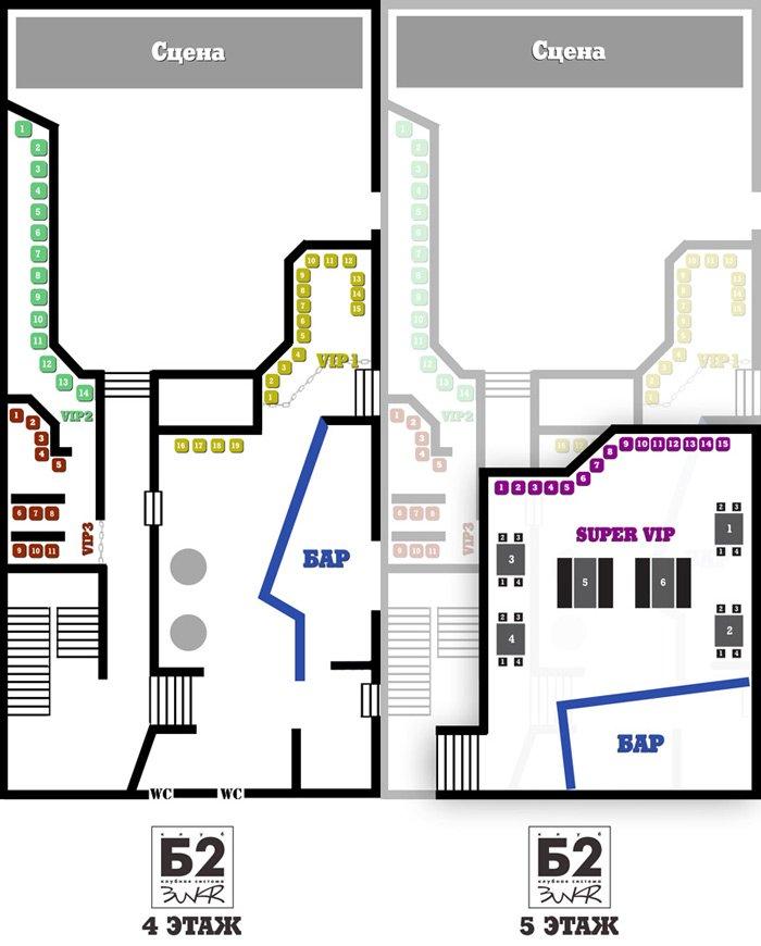 Схема зала Клуб Б2