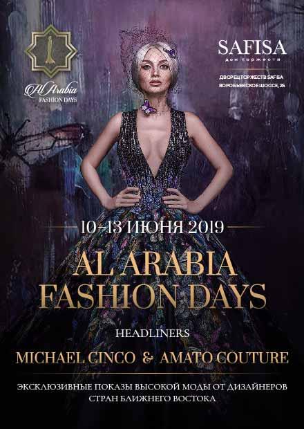 Al Arabia Fashion Days