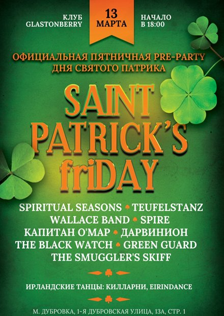 St. Patrick's friDAY