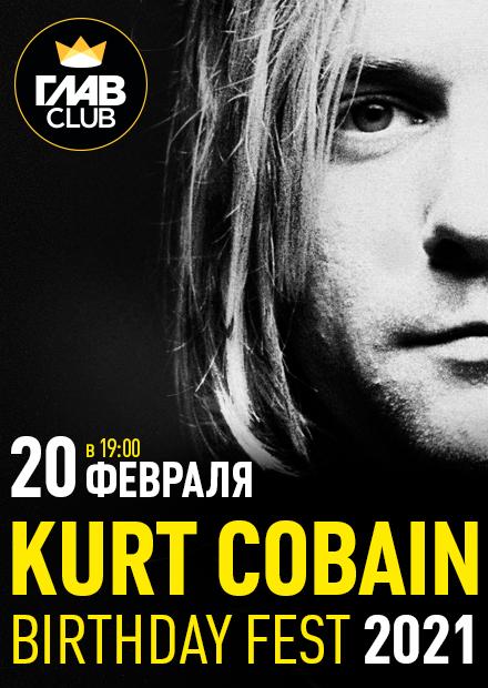 Kurt Cobain Birthday Fest 2021