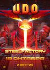 U.D.O. Steel Factory Tour