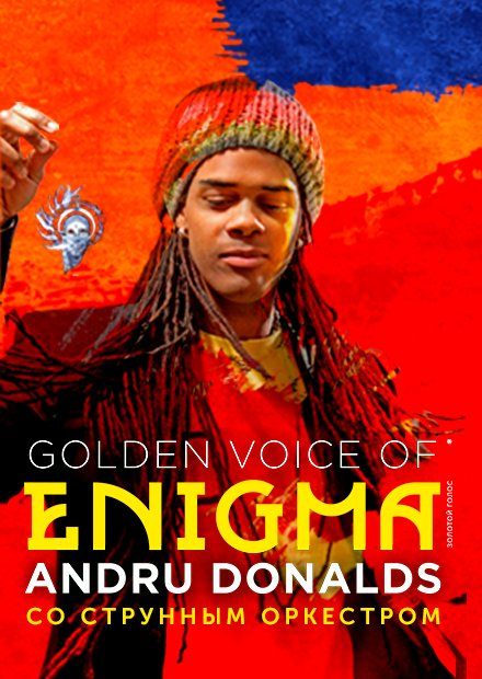 Andru Donalds. The Golden Voice of Enigma