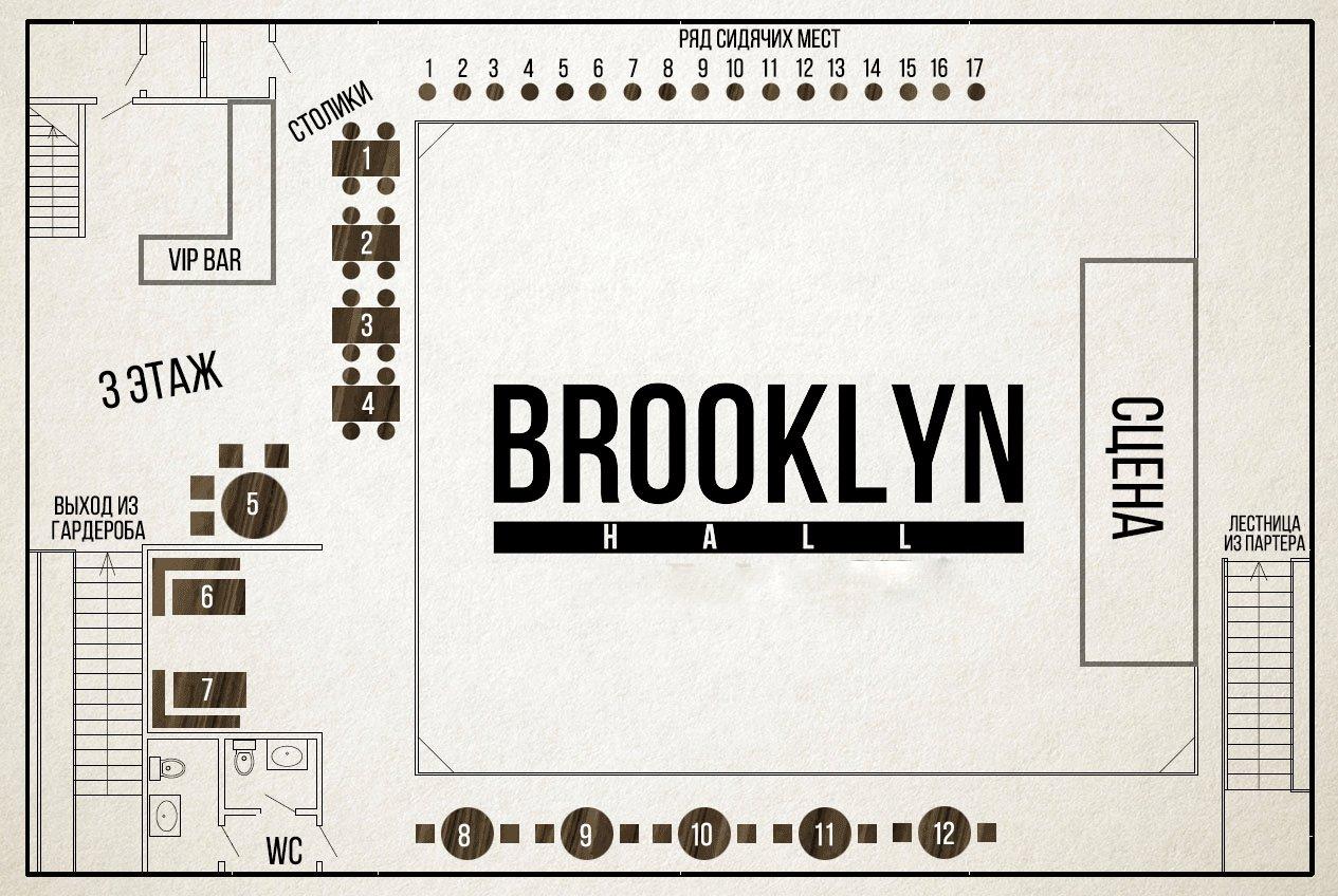 """Схема зала Клуб """"Brooklyn"""""""