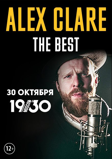 Alex Clare. THE BEST