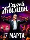 Сергей Жилин & Фонограф-Джаз-Бэнд. Let It BEatles!