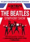 The Beatles Symphony Tribute Show
