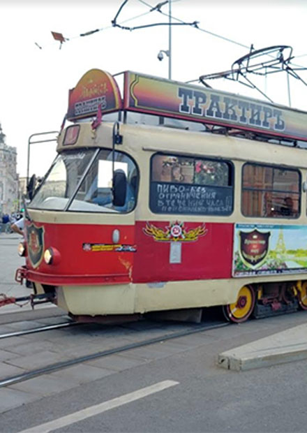Счастливые часы в мистическом трамвае