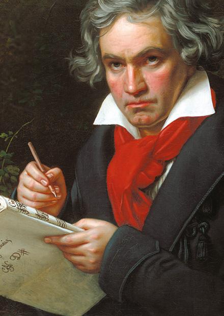 Бетховен. Все сонаты для скрипки и фортепиано. Муржа, Домбровский. Вечер второй
