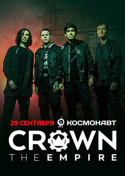 Crown The Empire (Санкт-Петербург)