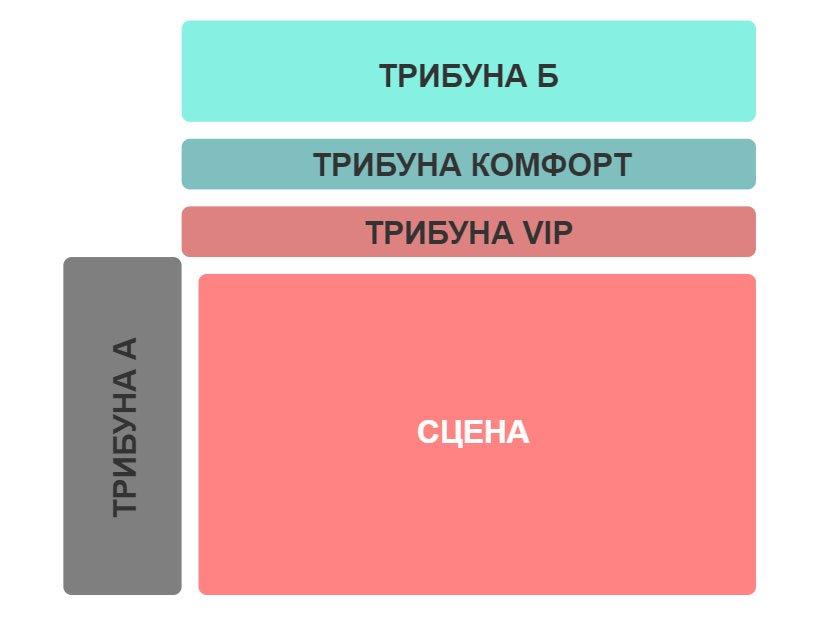 """Схема зала Парк киноприключений """"Мастер Панин"""""""