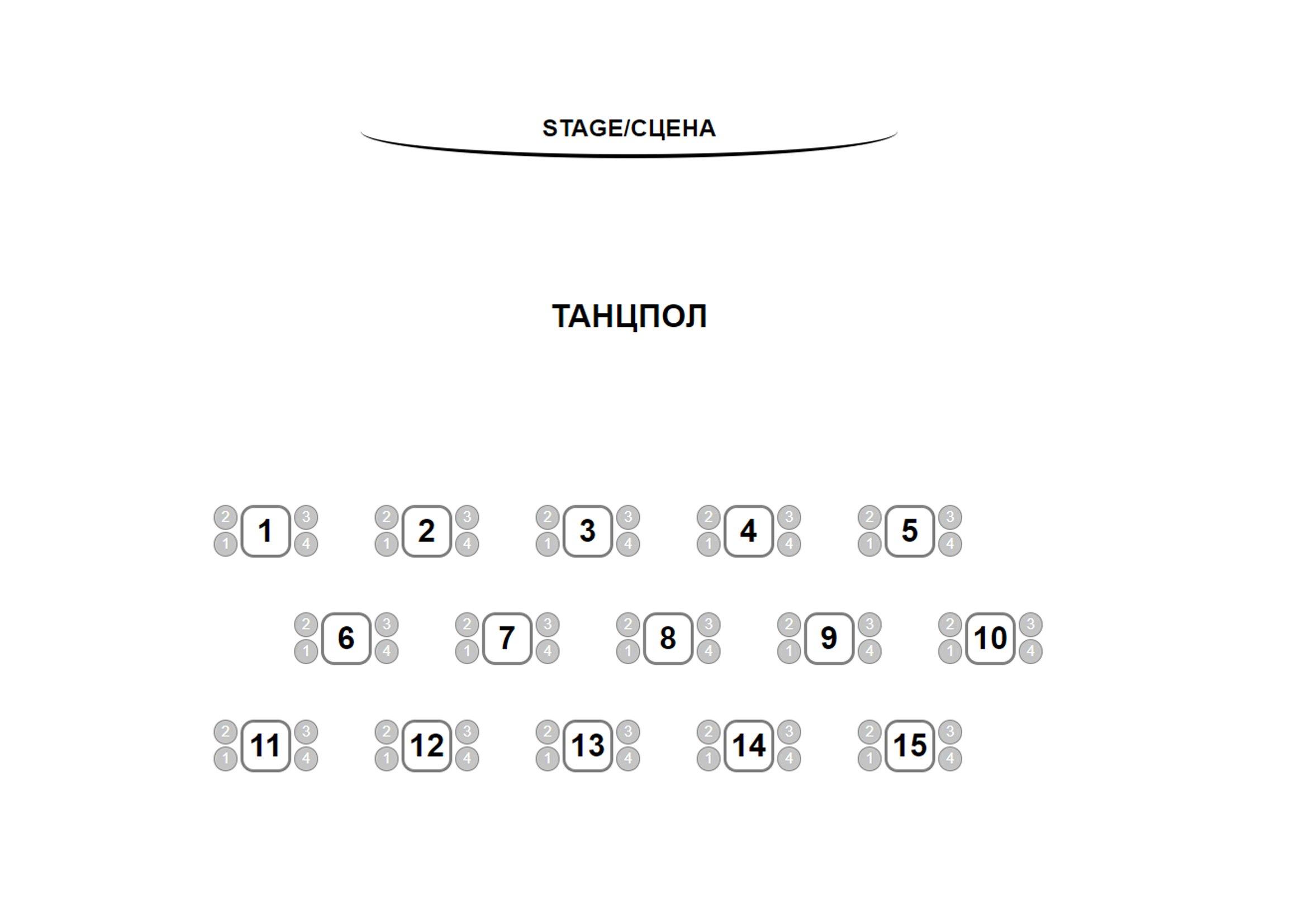 """Схема зала Клуб """"Литер 64"""" (Владивосток)"""