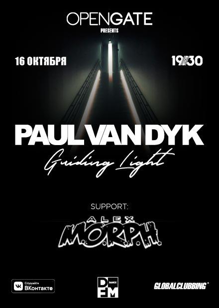 Paul van Dyk: Guiding Light Album Tour