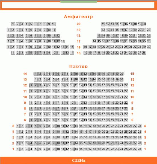 Схема зала Театр Аллы Духовой «TODES»