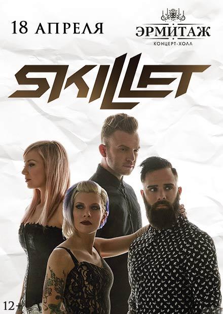 Skillet (Казань)