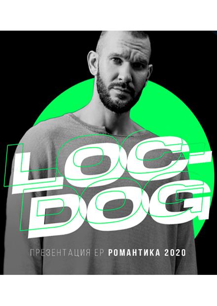 Loc-Dog. Презентация нового EP и все хиты