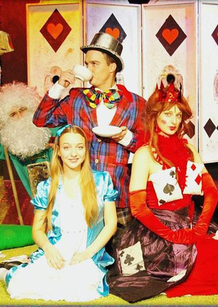 Алиса в Стране чудес. Начало