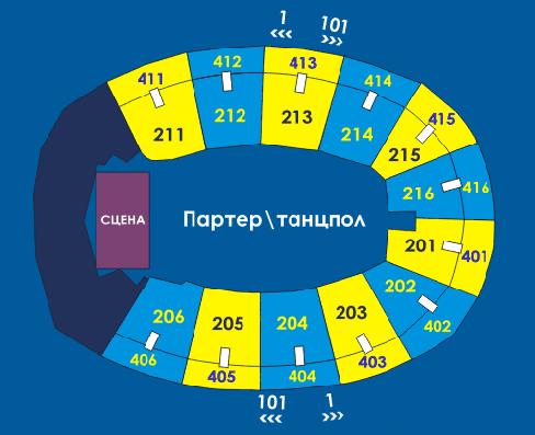 Схема зала Ледовый дворец (Санкт-Петербург)
