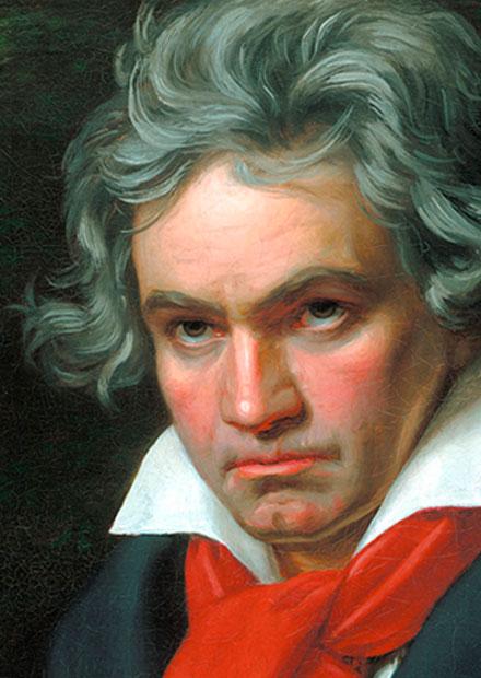 Бетховен. 32 сонаты для фортепиано. Вечер пятый