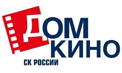 Московский Дом кино (белый зал)