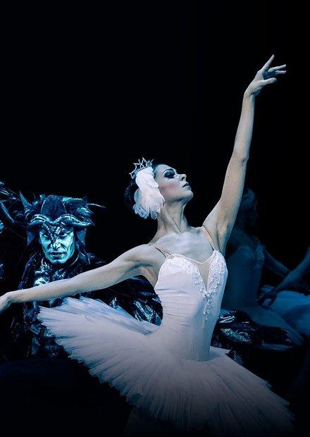 """Лебединое озеро. Театр """"Кремлевский балет"""""""