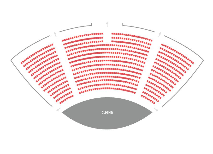 Схема зала Конгресс-центр на Вернадского
