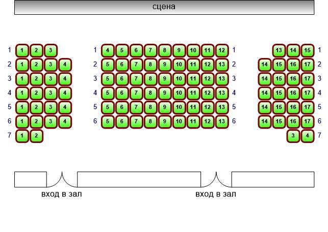 """Схема зала Театр """"Сатирикон"""" на сцене ВШСИ"""