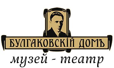 Театр им. М.А. Булгакова