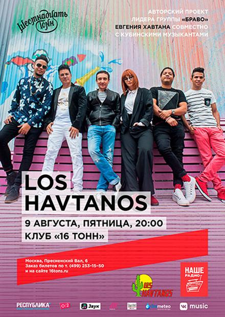 Los Havtanos