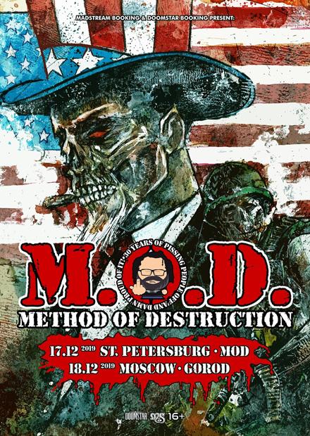 M.O.D. (S.O.D.)