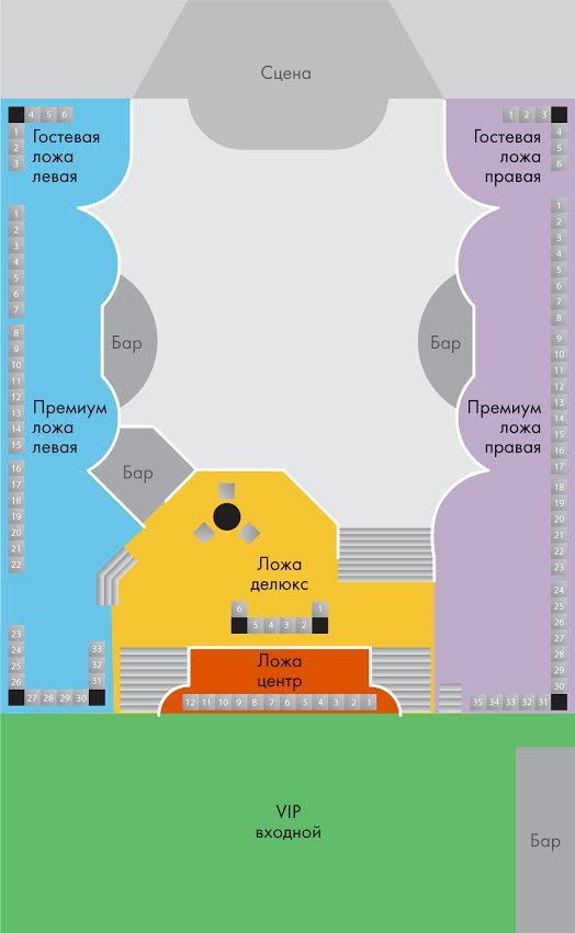 """Схема зала Клуб """"Stereo Hall"""""""