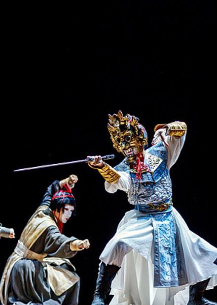 Принц Лань Лин