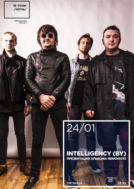 Intelligency (BY)