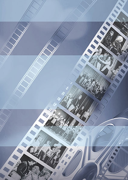 Песни старого кино