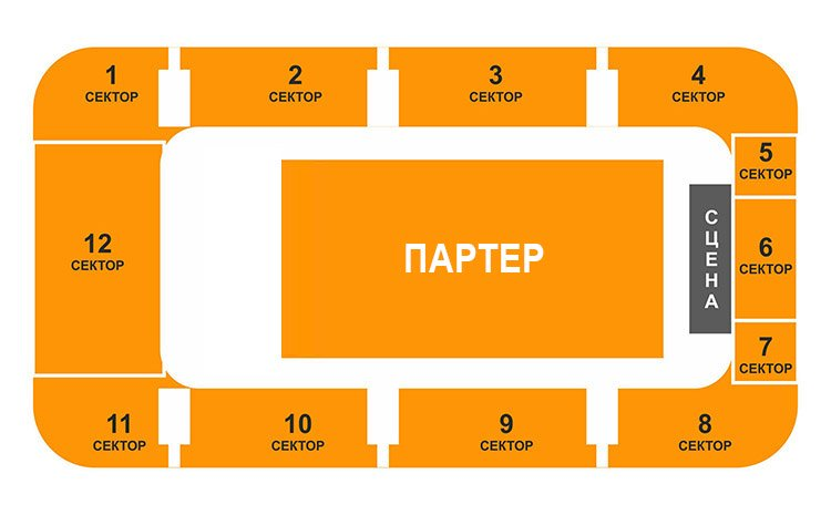 Схема зала Ледовый Дворец спорта ЦСК ВВС (Самара)