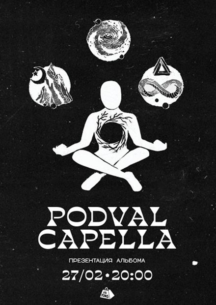 Podval Capella