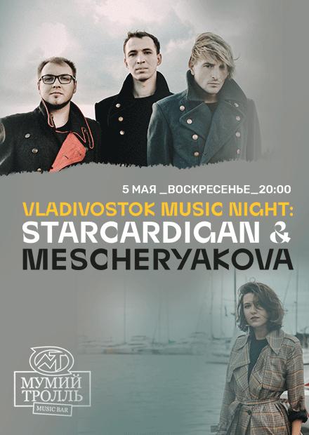 Vladivostok Music Night: Starcardigan & Mescheryakova