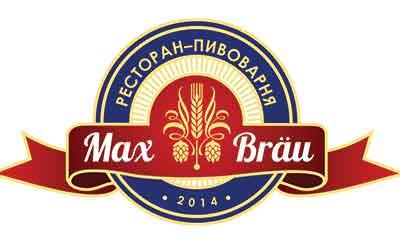 Ресторан «Max Brau» (Владимир)
