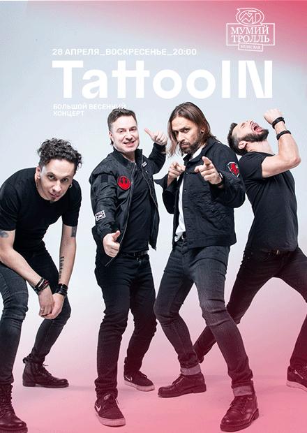 Tattoin