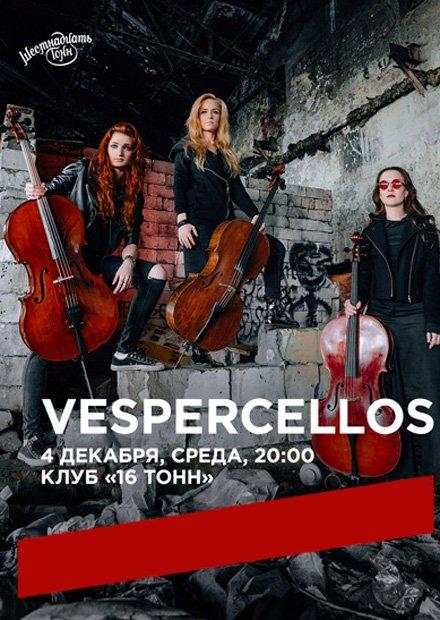 VesperCellos