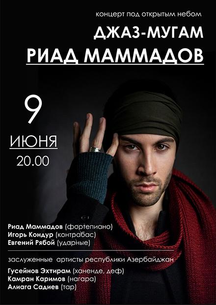 Риад Маммадов: Джаз-мугам
