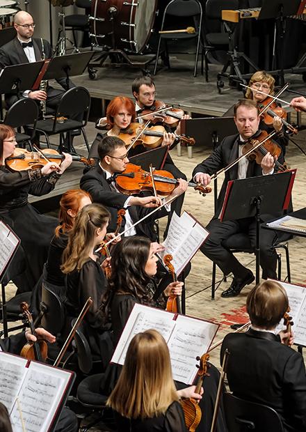 Омский академический симфонический оркестр