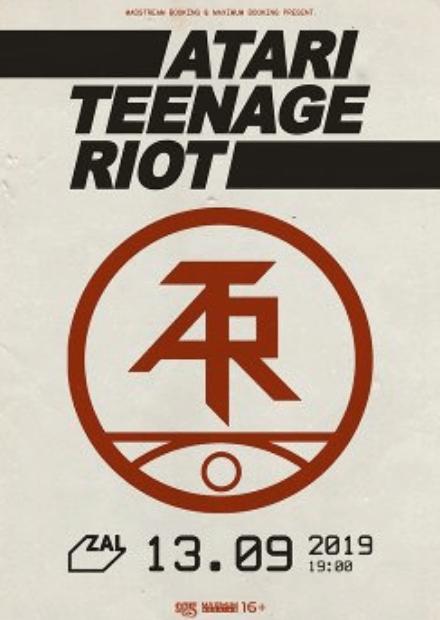 Atari Teenage Riot (Германия)