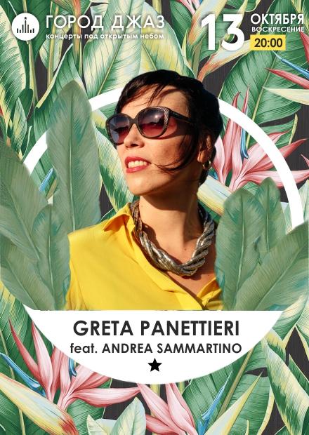 Город Джаз. Greta Panettieri feat. Andrea Sammartino (Италия)