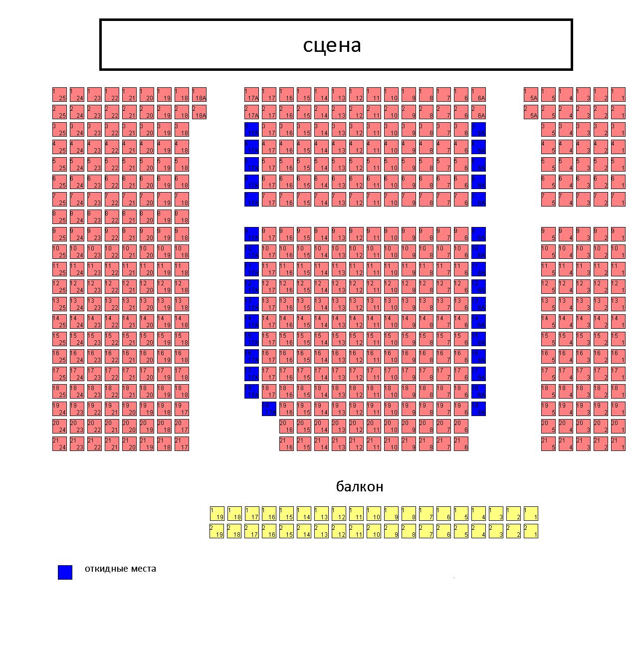 """Схема зала Театр """"Квартет И"""" на сцене ДК им. Зуева"""
