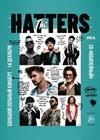 THE HATTERS (Санкт-Петербург)