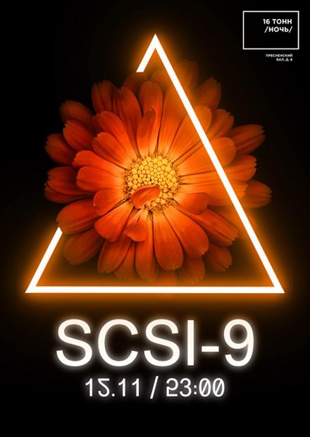 SCSI-9