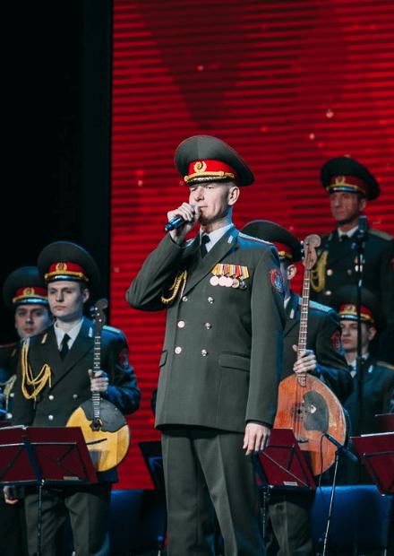 Ансамбль песни и пляски имени А.В. Александрова